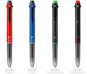 Pentel アイプラス ブラックエディション 3本用ボディリフィルセット仕様 数量限定品