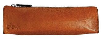 Craft Design Technology leather pen case