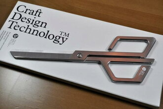 Scissor Craft Design Technology