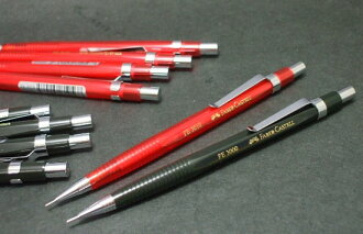 FABER-CASTELL Faber-Castell mechanical pencil FE3000/3010