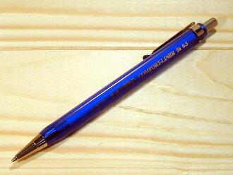 LYRA lyre COMFORT-LINER pencils