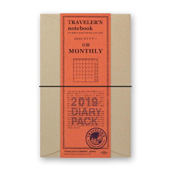 TRAVELER'S notebook トラベラーズノート2019年 月間ブロック ダイアリーセット【レギュラーサイズ/4カラー】