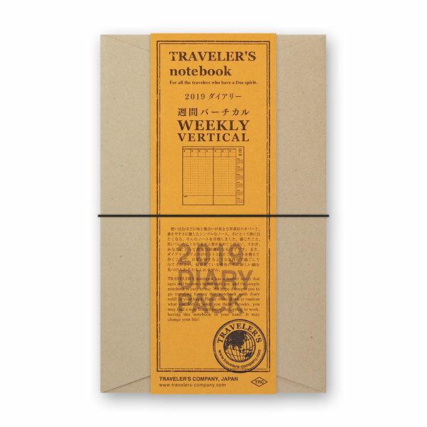 TRAVELER'S notebook トラベラーズノート2019年 週間バーチカル ダイアリーセット【レギュラーサイズ/4カラー】
