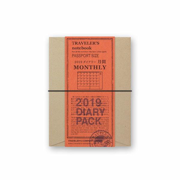 TRAVELER'S notebook トラベラーズノート2019年 月間ブロック ダイアリーセット【パスポートサイズ/4カラー】