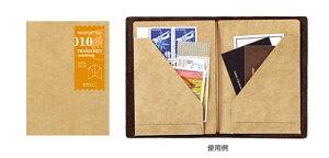 ★メール便配送可能★TRAVELER'S notebookミドリ トラベラーズノートクラフトファイル(パスポートサイズ)