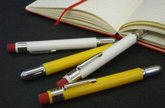Bullet Pencils (the Referee Pencils) bullet pencil (referee pencil) pencil holders & caps