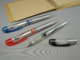 预科生白金准备钢笔