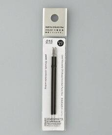 STALOGY 015低粘度油性ボールペンリフィル 0.7mm(2本パック)