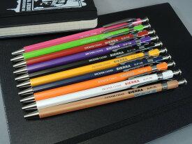 SLIP-ON SIERRA 木軸ボールペン(ロングタイプ)