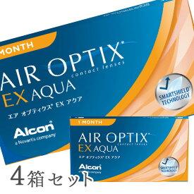 【送料無料】エアオプティクスEXアクア(O2オプティクス) 4箱(1箱3枚入り) 使い捨てコンタクトレンズ 1ヶ月交換終日装用タイプ(アルコン / O2オプティクス / o2 optix)