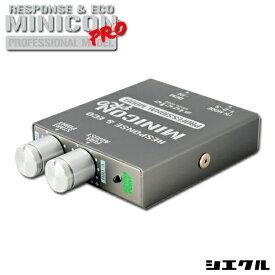今ならP3倍 MPP01 シエクル siecle ミニコンプロ MINICON-PRO サブコン 燃費UP レスポンスUP トルクUP 送料無料