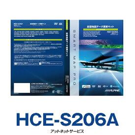 HCE-S206A アルパイン ALPINE カーナビ 地図更新ソフト2019年版