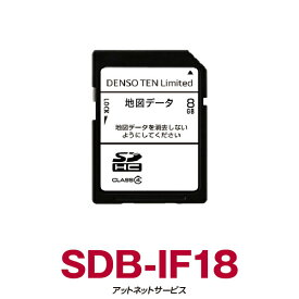 SDB-IF18 デンソーテン ECLIPSE(イクリプス) カーナビ 地図更新ソフト/在庫有