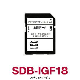 SDB-IGF18 デンソーテン ECLIPSE(イクリプス) カーナビ 地図更新ソフト/在庫有