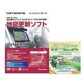 カロッツェリア HDD楽ナビ 地図更新ソフト オービスセット品 CNDV-R31100H+CNAD-OP19II