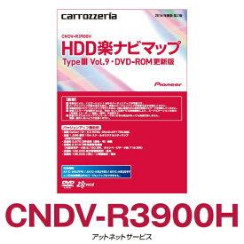 パイオニア カロッツェリア 楽ナビ マップ カーナビ 地図更新ソフト CNDV-R3900H