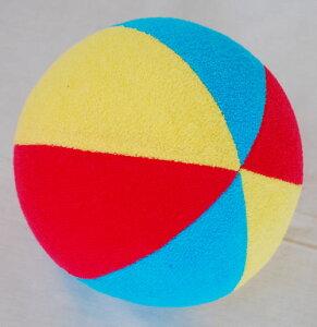やわらか:パイルボール(12センチ)
