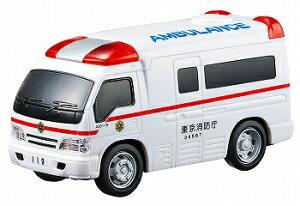 ★☆ドライブタウン☆★No.39 救急車