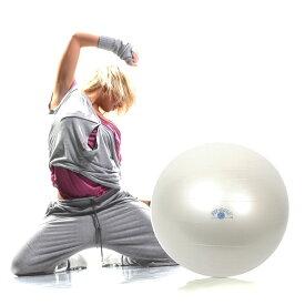 フィットネスに特化☆インテリアにも使用されるパールホワイトのギムニクプラスフィットボール55cm