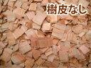 ★樹皮なし★レギュラーサイズ国産ヒノキウッドチップ 100リットル