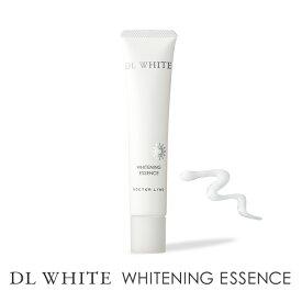 DLホワイト ホワイトニングエッセンス 40g<医薬部外品>|ドクターライン|薬用美白美容液|【ドクターズコスメ|美白|エイジングケア|抗糖化|アルブチン|ビタミンC誘導体】[196003]