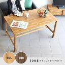 テーブル 4人掛け 食卓テーブル SOME 机 ダイニングテーブル135 奥行き80 高さ70 ダイニングテーブル 2人用 ふたり暮らし ナチュラル シンプル カントリー 北欧風インテリア 4人用 送