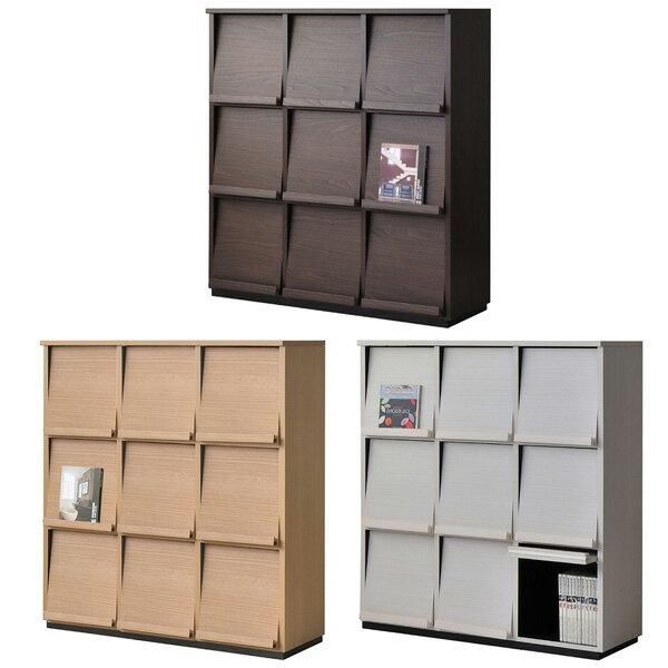 Display Rack Magazine Rack Cabinet With Flap Stylish Versatile Rack Flap  Flat Industrial Doors Nordic Bookshelf 3 Column 3 Columns A4 Door Slim  White Color ...