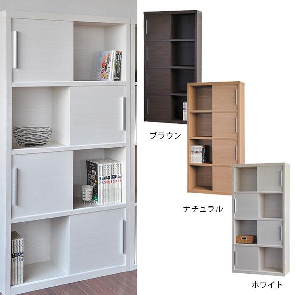 Bookshelf With Doors With Doors Display Rack Flat Screen Cabinet Bookshelf  Fashionable Magazine Multi Purpose Shelf Nordic Shelf Storage Furniture ... Part 67
