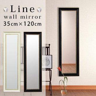Full Body Wall Mirror atom-style   rakuten global market: stylish cute princess series