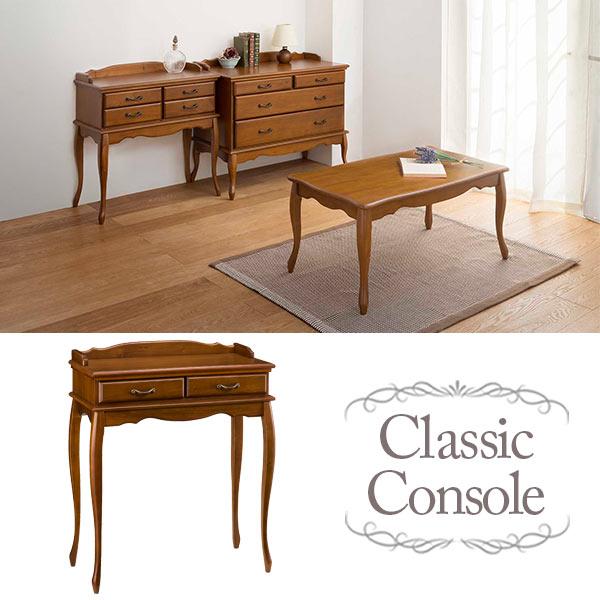 Console Table Fashionable Wooden Antique Computer Desk Phone Units PC Desk  Retro Door Brown Console Desk Slim Helpful Desk Flat Drawer With Storage  Console ...