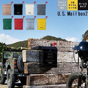 ポスト おしゃれ アメリカン ダイヤル錠 雨よけ a4 鍵付き 壁付け 郵便受け 郵便ポスト 壁掛け レトロ スリム 西海岸 ダイヤル かわいい メールボックス U.S. Mail-box2