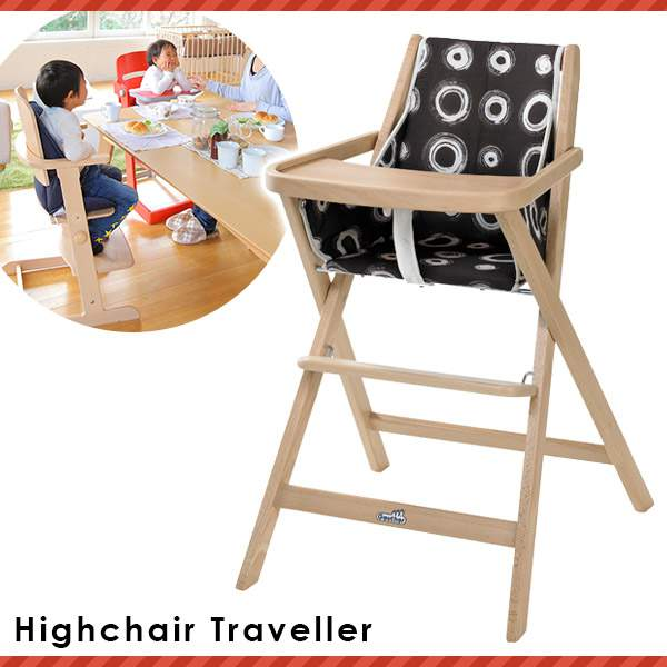 baby folding high chair outdoor chair chair backrest with wooden folding chairs living dining kids chair baby baby baby cute chair folding high chair for