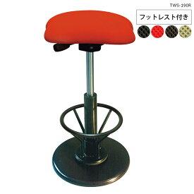 チェア スツール 昇降式 メッシュ生地 足置き付き フットレスト付き チェアー 椅子 イス ハイチェア バースツール 背もたれなし ロビーチェア