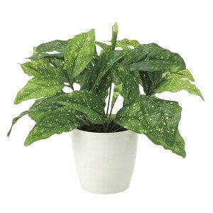 人工観葉植物 光触媒 観葉植物 ミニ フェイクグリーン インテリア アートグリーン 人工植物 鉢植え 花 母の日 プレゼント アクバS ギフト インテリアグリーン 高さ32cm おしゃれ モダン グリ