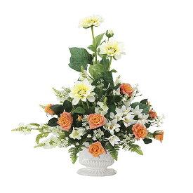 造花 光触媒 観葉植物 アートフラワー おしゃれ 人気 ギフト インテリア 花 シュナーベル オレンジ