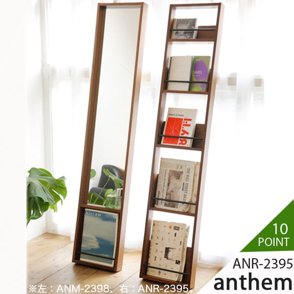 magazine rack fashionable wooden magazine stand bookshelf anr2395 anthem anthem against news paper rack fascinated by that storage industrial cd dvd rack