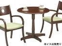 ダイニングテーブル 木製 円形 丸テーブル 丸型テーブル 丸型 円形テーブル 食卓テーブル 高さ70cm カフェテーブル コンパクト リビン…