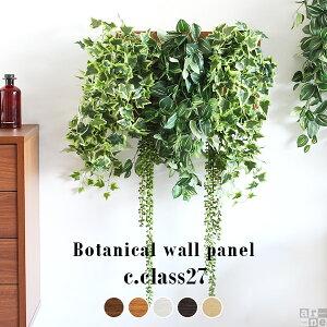 光触媒 観葉植物 消臭 アートパネル 壁掛け フェイク フェイクグリーン グリーン ウォールパネル アレンジメント インテリア グリーンパネル 壁 壁面緑化 ウォールグリーン 人工観葉植物 壁