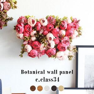 ウォールフラワー フラワーギフト 光触媒 造花 花 フェイクフラワー フラワーアレンジメント 観葉植物 フェイク 花ギフト おしゃれ フェイクグリーン 壁掛け 植物 壁 グリーン ウォールデコ