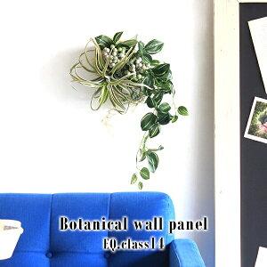 光触媒 観葉植物 壁掛け フェイクグリーン 人工観葉植物 フェイク リーフパネル ミニ 造花 壁 おしゃれ インテリアグリーン グリーンインテリア グリーン 壁面 北欧 インテリア パネル ディ