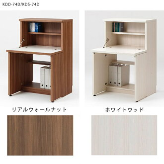 Wall storage desks writing desk completed stylish computer desk fashionable wall laptop desk bookcase Magazine shelf desk about depth 40 small white wood real wall Walnut bookcase made in Japan wall furniture unit furniture wall storage Nordic desk