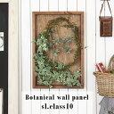 観葉植物 壁掛け 光触媒 フェイクグリーン 壁 ウォールパネル 消臭 フェイク リアル リビング 壁飾り アートフラワー グリーン 大型 リ…