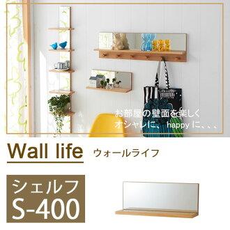 atom-style  라쿠텐 일본: 벽 거울 벽 선반 장식 선반 너비 40cm ...