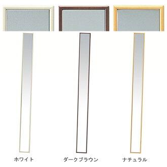 Full Body Wall Mirror atom-style   rakuten global market: wall mirror wall mirror slim