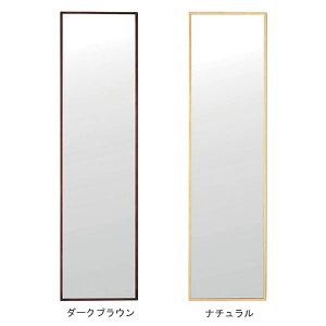 壁掛けミラー ウォールミラー 壁掛け 姿見 鏡 全身鏡 掛け鏡 木製フレーム リビング おしゃれ 大型ミラー 北欧 吊り鏡 シンプル かがみ エントランス 玄関 カガミ 角型 幅32cm 全身ミラー ファ