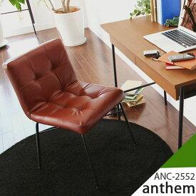 ダイニングチェア 木製 背もたれ付き 北欧 2人用 低め おしゃれ シンプル 椅子 アンティーク調 ミッドセンチュリー ベンチ アイアン ダイニングチェアー ふたり暮らし いす ひとり暮らし パソコンチェア カフェチェアー pcチェア インテリア イス 1R1K