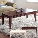 ローテーブル 木製 北欧 リビングテーブル コーヒーテーブル 長方形 低い センターテーブル 幅110 奥行き50 高さ40 低め カフェテーブ…