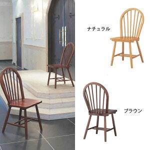 ダイニングチェア 背もたれ付 木製 カフェ チェア モデルルーム 低め おしゃれ 木製椅子 パソコンチェア インテリア イス チェアー 作業椅子 アンティーク モダン 北欧 ミッドセンチュリー