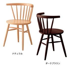 ダイニングチェア 背もたれ付 木製 レトロ 北欧 チェアー ダイニングチェアー 木製椅子 キッズ パソコンチェア 作業椅子 ミッドセンチュリー 店舗 カフェ アンティーク調 ダイニング モダン おしゃれ イス カフェチェア 低め インテリア