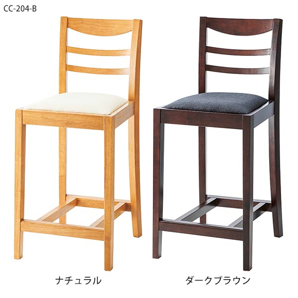 Counter Chair Wooden Chair Nordic Bar Stools High Chair Dining Chair  Bercounterchair Chair Chair Wood High Type Chair Dining Cheer Counter For  Fashion ...